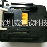 牧田MAKITA-BL1430型号专用锂电池