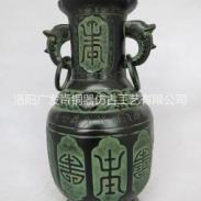 青铜器福寿瓶工艺品仿古摆件图片