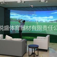室内模拟高尔夫 www.oyeshine.cn