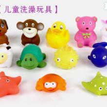 供应新款捏捏叫优质搪胶BB叫小孩洗澡玩具可爱动物造型12只装批发