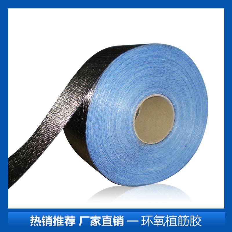碳纤维布厂家 滨州单向纤维布 单向纤维布 河北单向纤维布 滨州单向纤维布