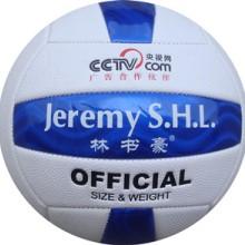 供应用于排球用品|休闲健身的5号排球批发林书豪707柔软pu排球批发