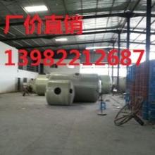 内江玻璃钢化粪13982212687鑫源公司全国知名品牌全国技术领先价格优惠
