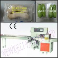 销售|佛山新鲜蔬菜包装机批发