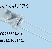 供应用于PT单点屏|PD多点触摸|红外触摸屏的红外灯对射管接收管批发