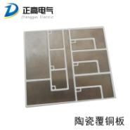 供应用于电器的加工陶瓷覆铜板DBC