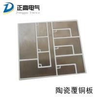 加工陶瓷覆铜板DBC厂家/激光切割加工件/陶瓷覆铜板 图片|效果图