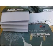 供应用于复印纸的A4复印纸,办公用纸图片