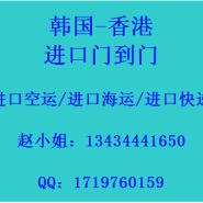韩国仁川ICN到香港空运进口专线图片