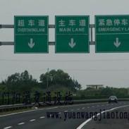 开平百合镇优质的交通标牌生产、制图片