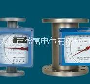 LZ系列金属管浮子流量计图片