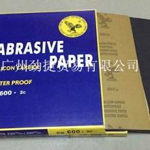 供应鹰牌水磨砂纸P60#-2000#