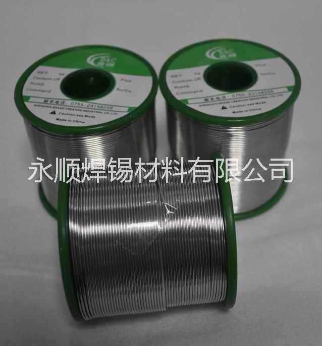 供应无铅环保锡线0.6-2.0MM