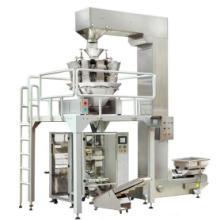 供应用于包装食品的全自动化爆米花膨化食品包装机械批发