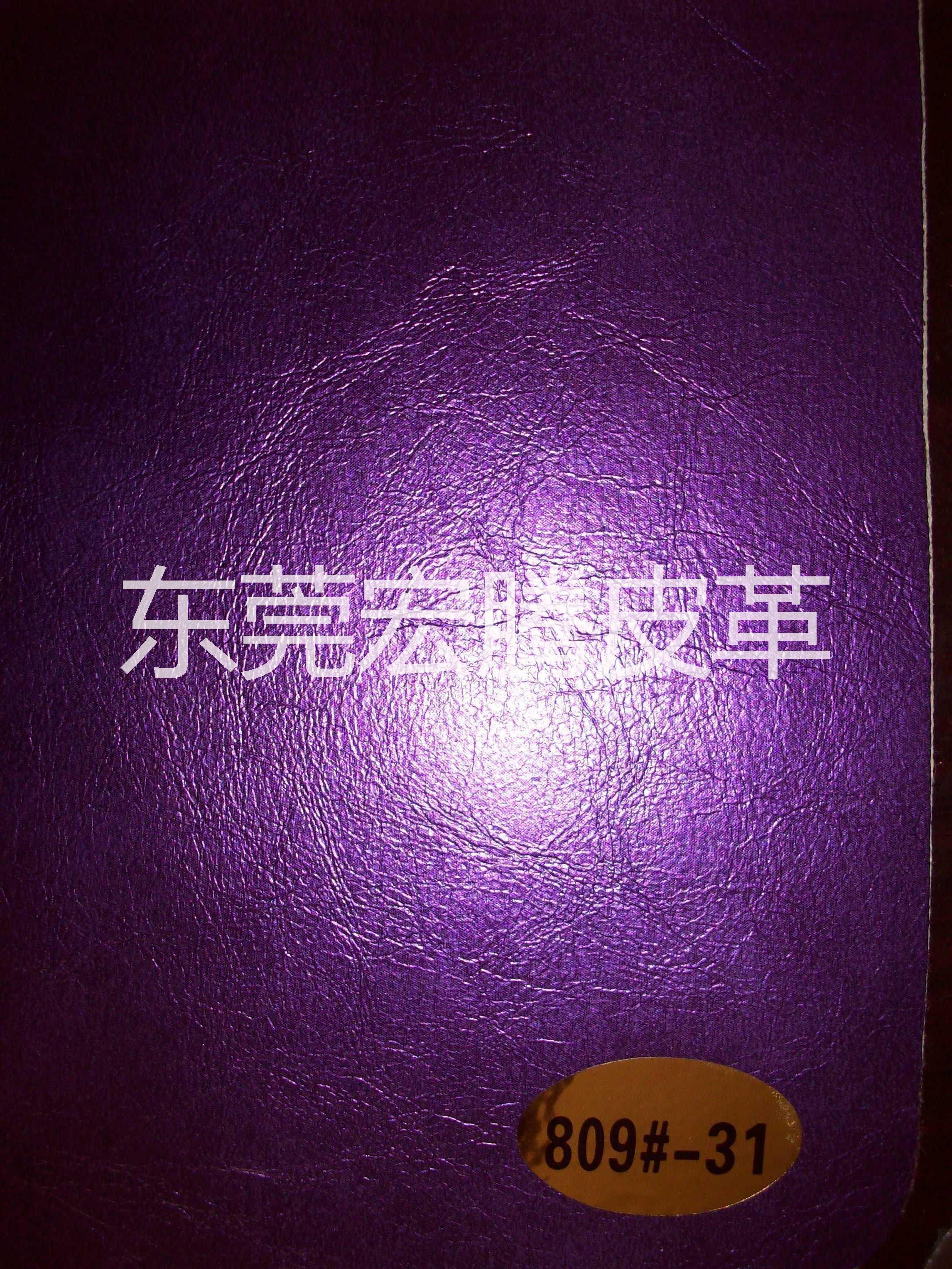 供应东莞珠光油蜡皮20元/东莞珠光油蜡皮价格优惠