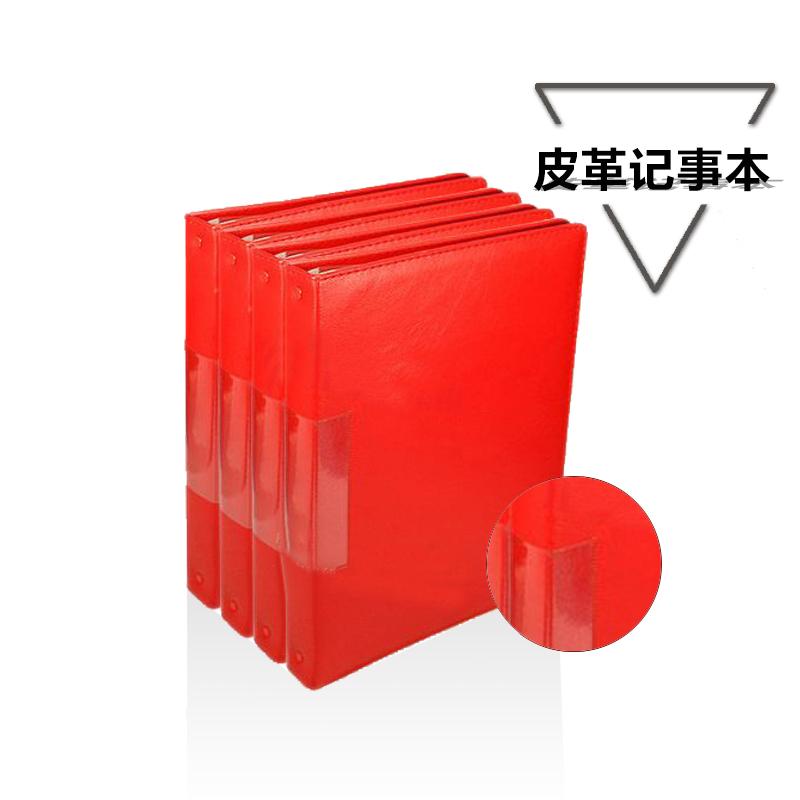 博远专业定制供应文件夹企业文化定制皮质文件夹塑料文件夹定制商务便携文件夹