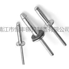 供应防水型灯笼铝铆钉,铝灯笼铆钉