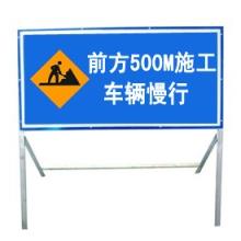供应深圳道路施工指示牌铝板反光警示牌交通安全告示牌道路交通安全设施图片