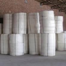 卫生纸厂家批发