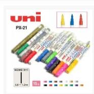 三菱油漆笔三菱油漆笔PX-21