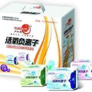 供应卫生巾生产厂家  卫生巾厂家电话  卫生巾厂家直销   卫生巾供应商
