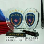 边防战士退伍纪念品图片