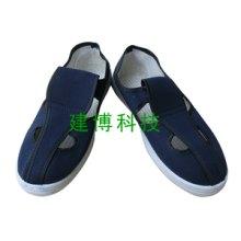 供应建博无尘鞋防静电鞋防护鞋图片