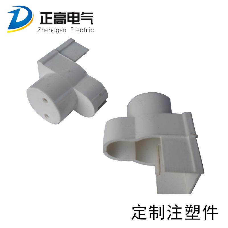 正高电气定制注塑加工供应塑料加工用于塑料加工的注塑加工原件