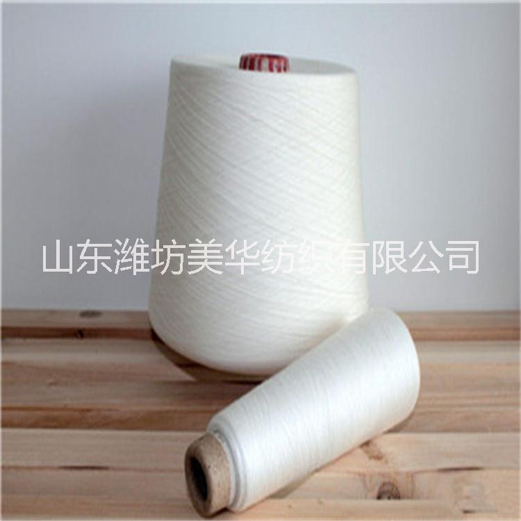 环锭纺玉竹纤维16支