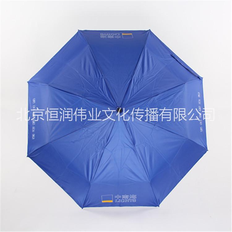 供应雨伞生产厂,广告三折伞,礼品伞,五折伞,花瓶伞