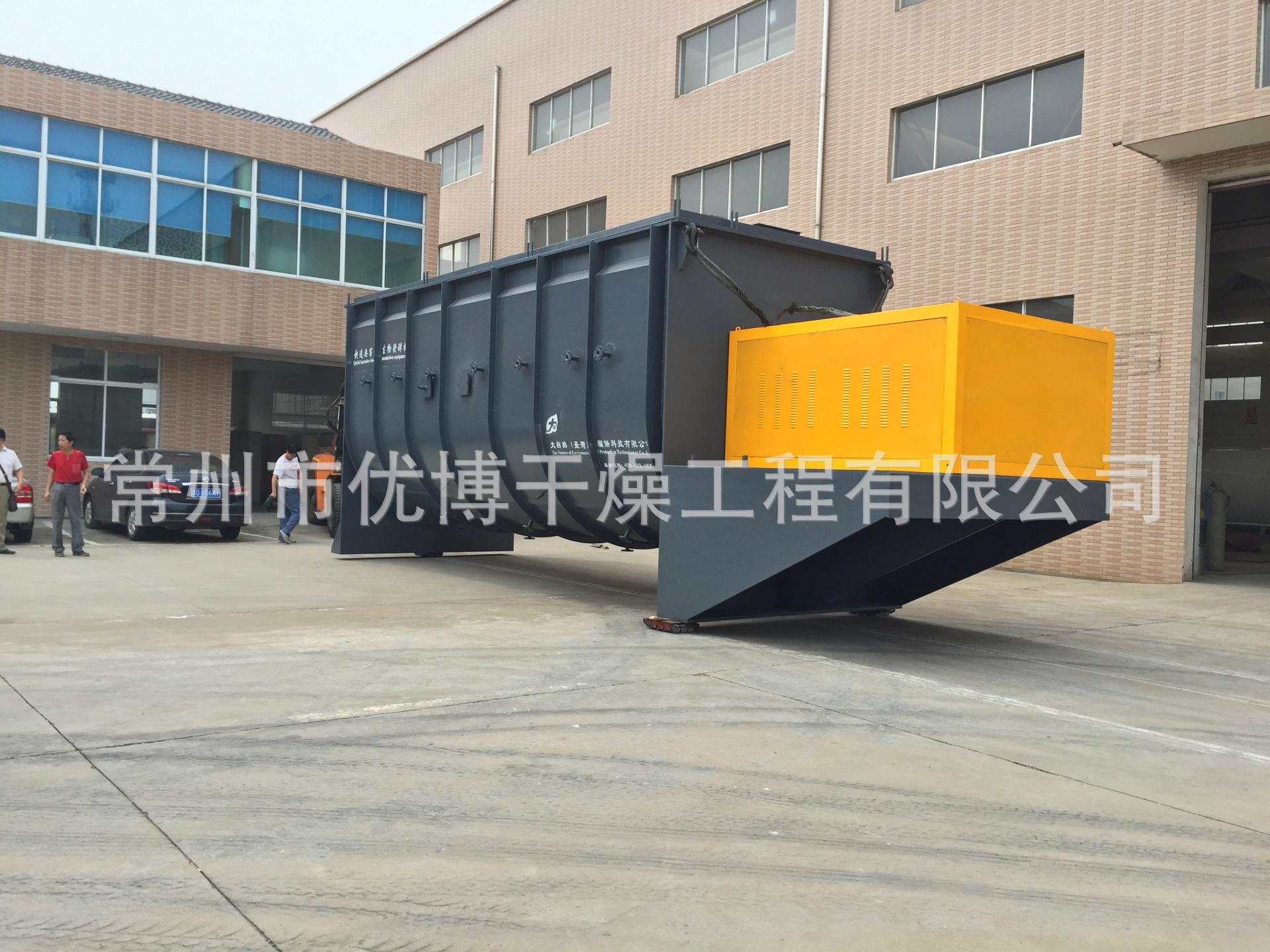 铅蓄电池废水污泥桨叶干燥机,电池废水污泥干燥机
