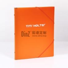供应用于办公的定制pp文件袋 a4文件袋制作 上海