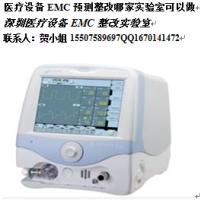 理疗康复仪器的EMC整改/华检实验室
