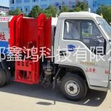 供应用于的垃圾车可视倒车雷达、新鸿倒车雷达、倒车雷达品牌