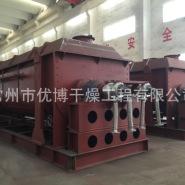 铝土矿粉桨叶式干化机图片