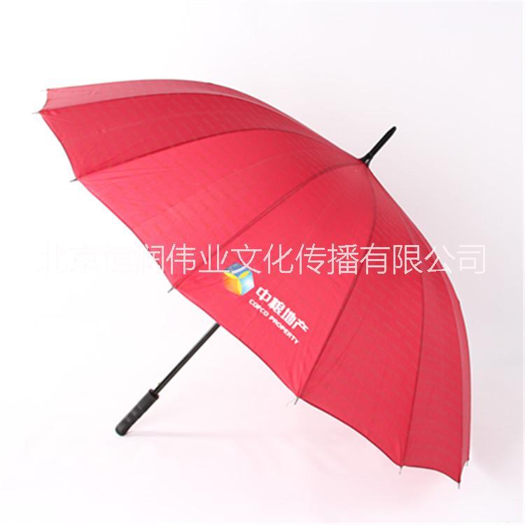 供应广告伞生产厂家,礼品伞生产厂家,广告伞报价,礼品伞报价,