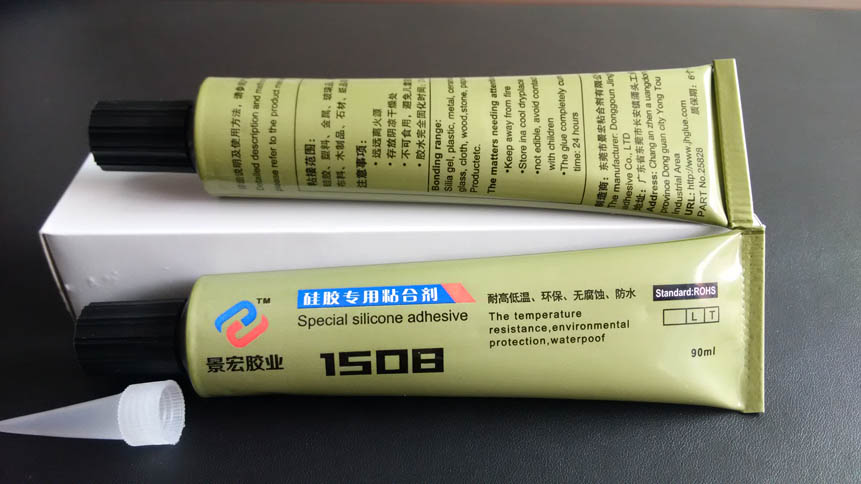 供应软质硅胶粘硅胶条专用胶水