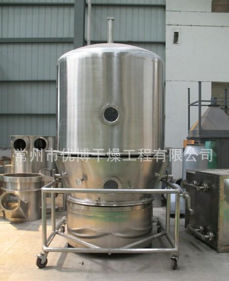 供应宠物饲料沸腾制粒设备FL-200制粒机价格