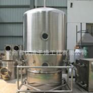 FL-15沸腾制粒干燥机符合GM图片