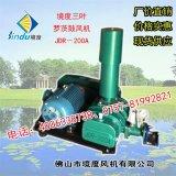 供应用于的河源37KW罗茨气泵200三叶罗茨风机