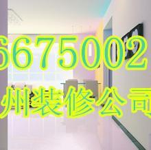 供应用于装修的杭州写字楼装修公司电话批发