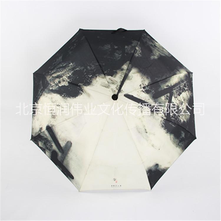 供应北京订做三折伞,广告伞厂,保安伞
