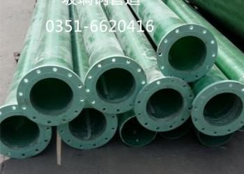 玻璃钢夹砂管道图片