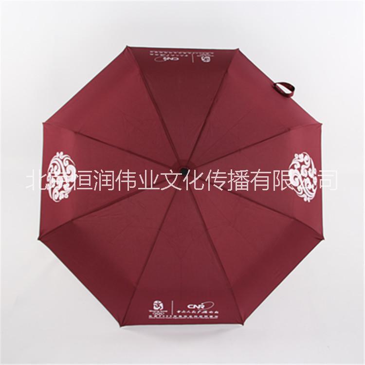 供应北京订做礼品广告三折伞,广告伞厂家,制伞厂。