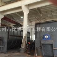 化工生化污泥空心桨叶式干燥机图片