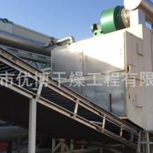 分子筛三层带式干燥机、板式带式干燥设备、七层带式烘干系统