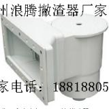 供应游泳池撇渣器AQ-0020厂家直销