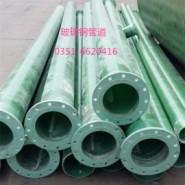 太原玻璃钢夹砂管价格图片