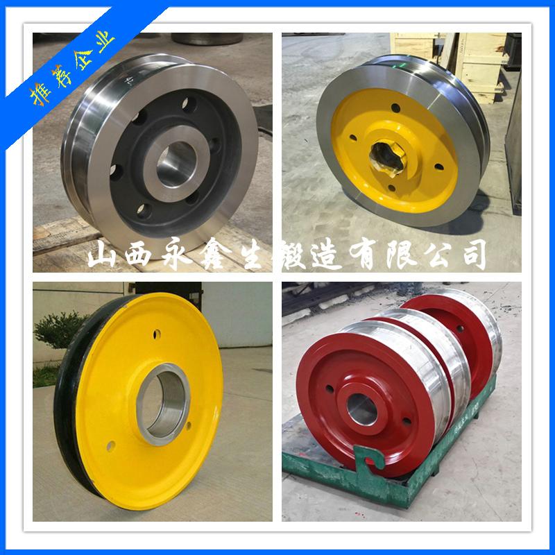 供应AAR CLASS C车轮 山西永鑫生锻造 来图加工 可热处理 质量保证