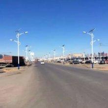 供应黑龙江依安县8米高低臂太阳能路灯江苏开元太阳能照明供应